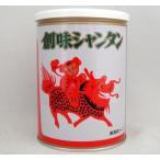 創味シャンタン 1kg/缶詰 賞味期限:20201114(他にお得な代引不可・送料無料の登録あり)創味食品高級中華スープの素 日本製国産業務用食品