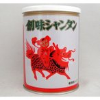 創味食品 創味シャンタン 1kg 【高級中華スープの素】業務用食材日本製国産/缶詰【送料無料・代引不可】