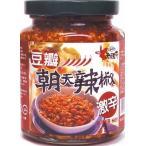 老騾子 豆瓣朝天辣椒醤 240g/瓶【豆板醤 激辛口具入りラー油】台湾激辛辣油