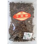 (送料無料・代引不可)梅干菜(干菜笋)200g×2袋(高菜と竹の子の漬物乾物)中国産