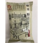 (代引不可・送料無料)福鹿牌 台湾糯米粉600g×2袋 台湾産もち米の粉