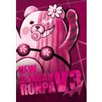 [※セール対象外]【 新登場 】ニューダンガンロンパV3 モノクマーズ謎ファイル モノファニーver「ゲロの色は。」(制作:????????) [送料ウエイト:1]