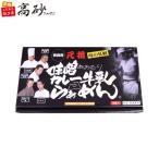 青森味噌カレー牛乳ラーメン ギフト用2食 半生麺 プレゼント テレビ で 話題