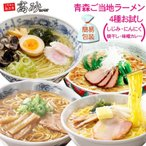 青森ご当地ラーメン4種お試しセット4食(味噌カレー)1,580円+税 TGR-4 送料無料