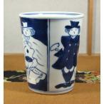 有田焼  青花  しん窯 四方異人ミルクカップ  ギフト  贈答品  南蛮人 異人柄 和食器 手書き 手描き 染付 藍色 かわいい