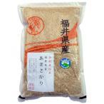 低農薬 有機肥料栽培 あきさかり 玄米 福井県産 29年産 5kg(特A地区産)