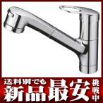 【TOTO】トートー『台付シングル混合水栓』TKGG32EBR GGシリーズ 1穴 エコシングル ハンドシャワー キッチン水栓【新品】
