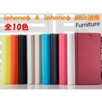 ����̵����Ⱦ�ۥ����롡iPhone6 ������ ��Ģ��PU�쥶���������꡼��������Ģ�� ������ iPhone6plus �����ե��� ������ ���С�