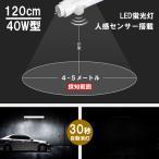 人感センサー付きled電球 画像