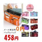 雅虎商城 - バッグインバッグ 旅行 化粧品 収納たっぷり インナーバッグ バッグ コスメポーチ 男女兼用 BAG IN BAG 送料無料