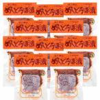 【 10 】 うら田 めしどろぼ漬 飯泥棒 めしどろぼう 120g × 10袋 漬物 岐阜 飛騨 高山 特産品画像