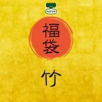 2017年福袋 5000円 送料無料  飛騨牛を飛騨のおかずと美味しく食べるセット 岐阜県・ふるさと名物商品
