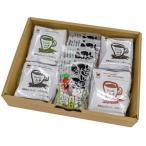 緑の館 ドリップコーヒー 駄菓子 セット オリジナル2 マイルド1 ビター1 打保屋 げんこつ1 黒ごま1 三嶋豆1 豆板1 送料無料