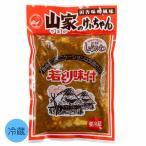 荘川 山家けいちゃん250g 1袋 お花見 鉄板焼 味つき国産鶏むね肉 ランキング第5位ランクイン!バーベキューに