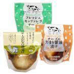 牧成舎 金賞チーズ3袋セット 飛騨高山ご当地特産品グルメ 岐阜県 ふるさと名物商品