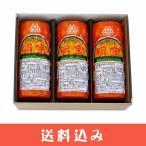 takayamasatou_888-999-24-67-3