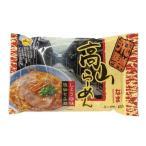 【1】 尾形製麺 飛騨高山ラーメン 生麺 醤油味 しょうゆ味 極細もみ麺 スープ付 2食入 × 1袋 中華そば