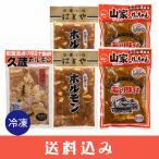 送料込 3000円ポッキリ 国産 牛豚ホルモン 鶏肉 1kg以上 飛騨のけいちゃん&ホルモン食べ比べセット 冷凍発送