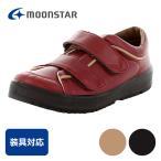 介護靴/外出用 Vステップ05 3E 女性用