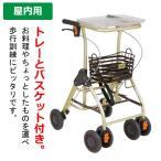 歩行器/屋内用肘支持型歩行車 テイコブリトルホーム(WAW05) 介護用品