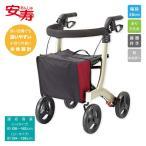 歩行器/屋外用歩行車 安寿 リトルターン H(532-315)/L(532-316) 介護用品