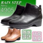 女性用雨靴です。軽量で履きやすく歩きやすい。