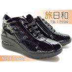 旅日和 TB 17934 ブラック エナメル レディース カジュアルシューズ 3E エアークッション 靴 アシックス商事