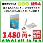 ショッピング日本初 グルコサミンでは満足できない方へ 新成分 日本初上陸 りらっくん 48粒