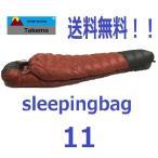 寝袋 シュラフ タケモ Takemo スリーピングバッグ 11 ストリージバッグ付 登山 冬用