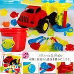 送料無料カラフル 砂遊びセット ビーチおもちゃ 砂