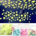 100シート入り 子供ベッドルーム 美しい蛍光 星 壁ステッカー