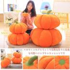 Yahoo!ペット雑貨のテイクオフ送料無料かぼちゃ クッション ハロウィン プレゼント もこもこ インテリア パンプキン