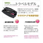 Yahoo!takes-shop新商品アデツヤ Adetsuya ミニヘアアイロン 海外対応 200度 旅行 出張 持ち運び便利 ヘアアイロン 高級チタニウムプレート ミニ