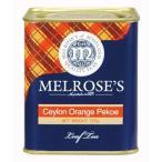 メルローズ リーフティー缶 セイロンオレンジペコ 120g
