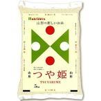 精米山形県産 白米 つや姫 5kg 平成30年産