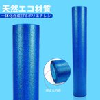 soomloom ストレッチポール バランスポール ヨガポール エクササイズ ストレッチ 体幹トレーニング 超軽量 収納簡単 (ブルー)
