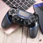 Etpark ps4 ワイヤレス コントローラー 4ゲームパッド PS4/PCに対応 充電ケーブル付き Bluetooth マット質感 PS