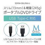 ASUS外付けDVDドライブ バスパワー/ポータブル/Type-C/Win&Mac/M-DISC/USB2.0-USB3.0搭載PC対応/ゴ