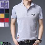 ポロシャツ メンズ 半袖 細身 カジュアル ゴルフシャツ POLO ロゴ サマー 部屋着 カラフル 夏 メンズファッション 父の日 セール