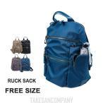 リュック レディース リュックサック バッグ マザーズバッグ ママバッグ バックポケット A4 通勤 通学 旅行 超軽量 おしゃれ かわいい