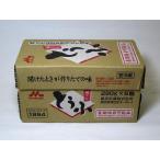 【お取り寄せ商品】森永 絹ごしとうふ 290g×6個入り★長期保存可能