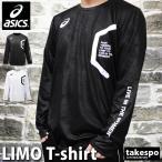アシックス Tシャツ メンズ asics LIMO 長袖 2031A224 半額 アウトレット