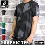 アシックス Tシャツ メンズ 上 asics グラフィック 半袖 2031B332 送料無料 アウトレット SALE セール