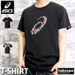 アシックス Tシャツ メンズ 上 asics ビッグロゴ グラフィック 国旗 吸汗速乾 ドライ UVカット 半袖 2031B809 送料無料 アウトレット 半額以下