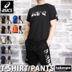 アシックス Tシャツ・ハーフパンツ メンズ 上下 asics ドライ 吸汗速乾 CAロゴ ビッグロゴ 半袖/ハーフ トレーニングウェア 2031C220 定番 SALE セール