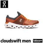 オン スニーカー メンズ On ランニング マラソン ランニングシューズ CLOUD SWIFT クラウドスウィフト 3199945M 送料無料 あすつく アウトレット