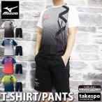 ミズノ Tシャツ・ハーフパンツ メンズ 上下 Mizuno ドライ 軽量 ランニング ジム ビッグロゴ 半袖 トレーニングウェア N-XT 32JA0210 送料無料