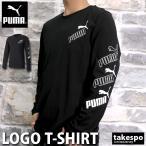 プーマ Tシャツ メンズ 上 PUMA ロンT ビッグロゴ 長袖 583512 送料無料 新作