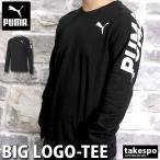 プーマ 長袖Tシャツ メンズ 上 PUMA ロンT ビッグロゴ 長袖 585196 送料無料 新作