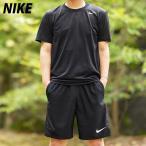 ナイキ Tシャツ・ハーフパンツ メンズ 上下 NIKE 吸汗速乾 ドライ 薄手 半袖/ハーフ トレーニングウェア DRI-FIT レジェンド 718834 BLK 送料無料